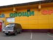 ovoshhi