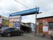 severnaya-baza