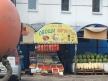 ovoschi-frukty-jpg